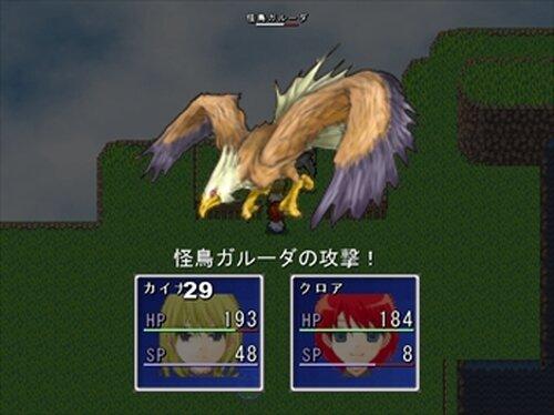 救いの手を。 Game Screen Shot3