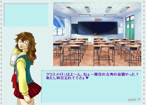 妖-満月の隠者- Game Screen Shot