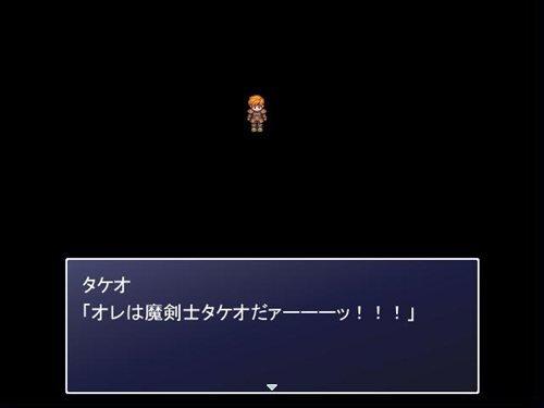 邪気眼ファンタジー Game Screen Shot