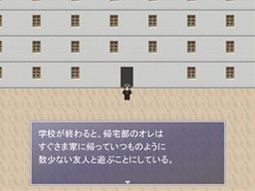 邪気眼ファンタジー Game Screen Shots