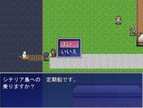 エンシェントウォーズ~傷だらけの海図~ Game Screen Shots