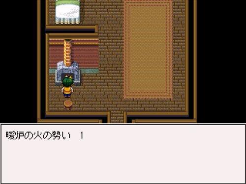ディッセンバー・ブラック Game Screen Shot1