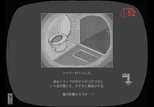closed lodge(クローズド・ロッジ) Game Screen Shot3
