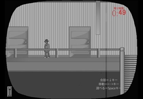 closed lodge(クローズド・ロッジ) Game Screen Shot5