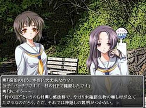 双鏡遊戯 ~妖かしの村~ Game Screen Shots