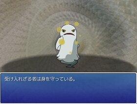 RagnarokSaga Game Screen Shot4