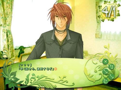 君の為の花になる Game Screen Shot3
