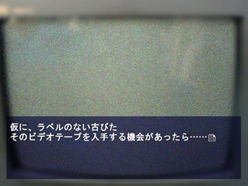 ほん呪!durbbing girls revival fest 第二話 Game Screen Shot2