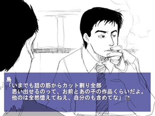 ほん呪!durbbing girls revival fest 第二話 Game Screen Shot4