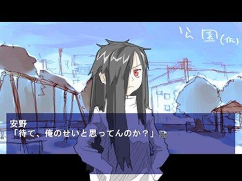 ほん呪!durbbing girls revival fest 第二話 Game Screen Shot5