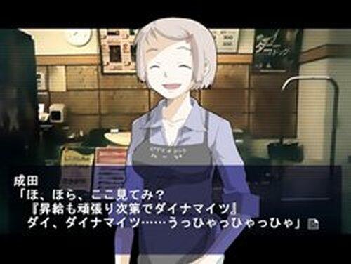ほん呪!durbbing girls revival fest 第二話 Game Screen Shots