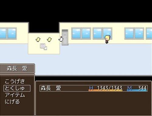 らぶいずふぉーえばー? Game Screen Shot2