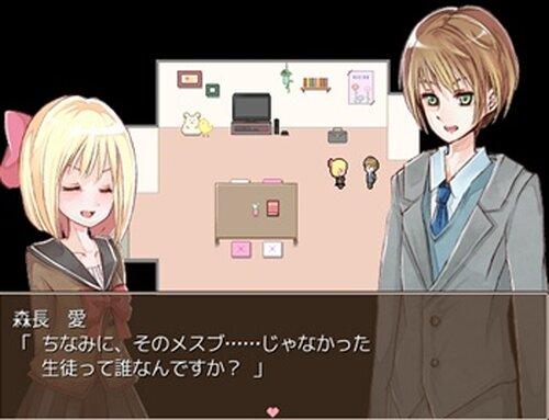 らぶいずふぉーえばー? Game Screen Shots