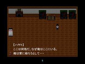 ほらァげェむ Game Screen Shot2