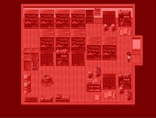 ほらァげェむ Game Screen Shot4