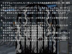 さびてつなおんど-cortar- Game Screen Shot3