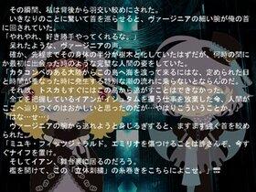 さびてつなおんど-cortar- Game Screen Shot4
