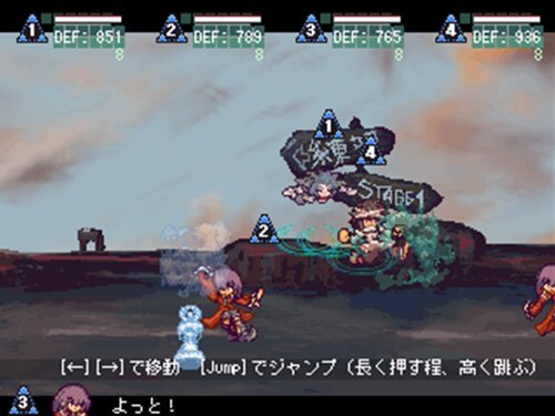 FLUFF TRAMPLER 鶫 Game Screen Shot1