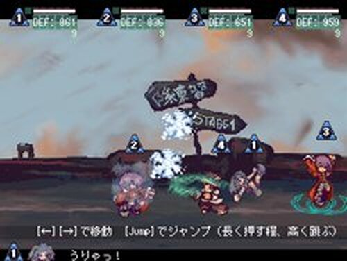 FLUFF TRAMPLER 鶫 Game Screen Shots