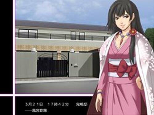小此木鶯太郎の事件簿 陰と陽の犯跡 Game Screen Shots