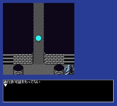 サークル伝説 完全版 Game Screen Shot1