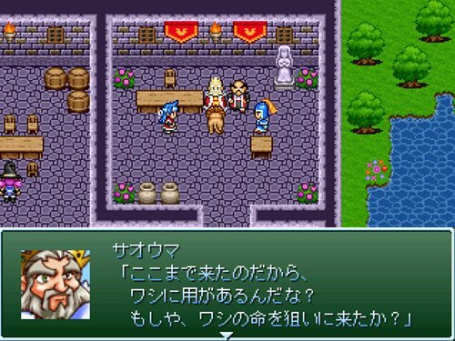 ニセ王道RPG Game Screen Shot1