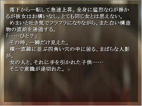 ウェザーウィッチ 気象魔女の夏 Game Screen Shot3
