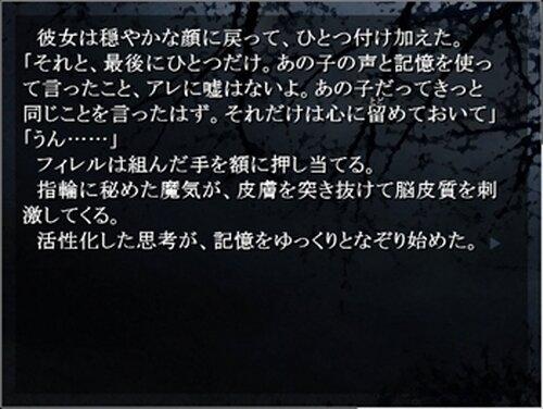 ウェザーウィッチ 気象魔女の夏 Game Screen Shot5