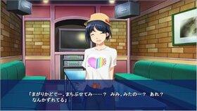 魔法使いカラオケにゆく Game Screen Shot3