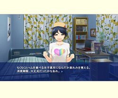 魔法使いカラオケにゆく Game Screen Shots