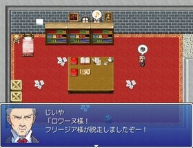 Trouble Maker! Game Screen Shot4