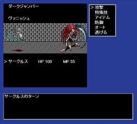 サークル伝説 完全版 Game Screen Shot2