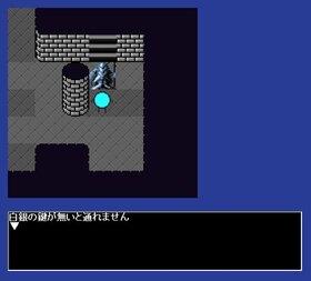 サークル伝説 完全版 Game Screen Shot3