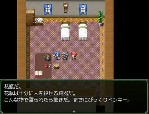 保安官ラプソディ2 ~大きな館のちょっとした事件 Game Screen Shot