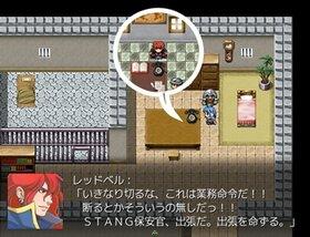 保安官ラプソディ2 ~大きな館のちょっとした事件 Game Screen Shot2