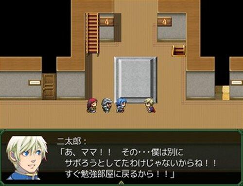 保安官ラプソディ2 ~大きな館のちょっとした事件 Game Screen Shot5