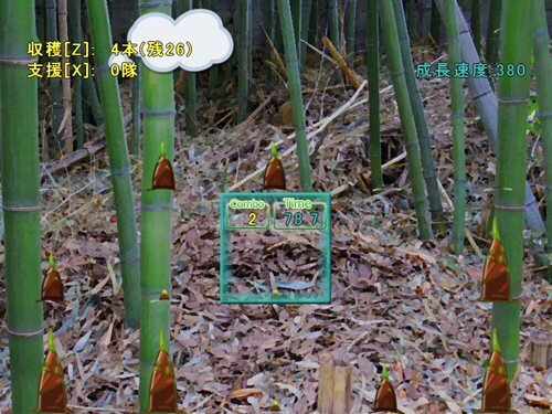 Bamboo shoot! Game Screen Shot1