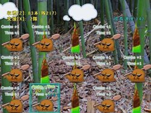 Bamboo shoot! Game Screen Shots