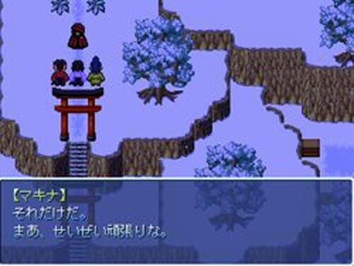 倭帥記第弐幕 ~古の民族~ Game Screen Shots