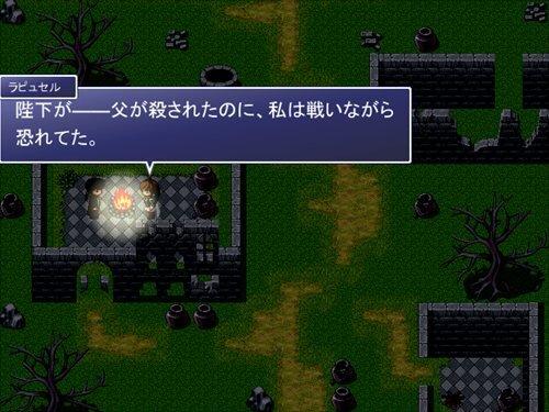 魔女と懐刀 第一部 Game Screen Shot
