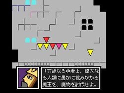 ある勇者の遍歴 for PC Game Screen Shots
