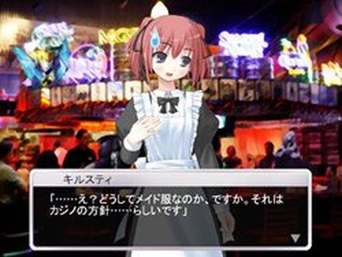 メイドさんとブラックジャック Game Screen Shots