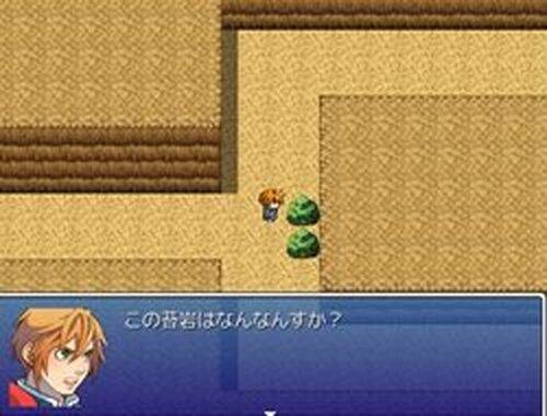 勇者と不思議な国 Game Screen Shots