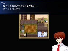 操 Game Screen Shot2