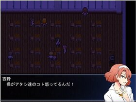 操 Game Screen Shot3