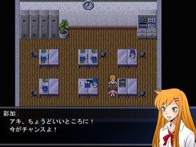 操 Game Screen Shot4