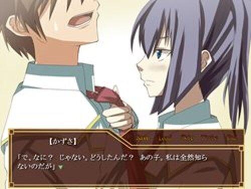 運命の魔法を~chapter2「Deviate」~ Game Screen Shots