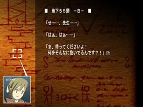 まだ見ぬ楽園へのカノン -Blessing Lv99- Game Screen Shots