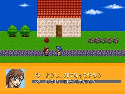 こころのゆくえ Game Screen Shot1