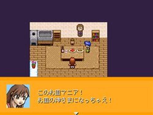 こころのゆくえ Game Screen Shots